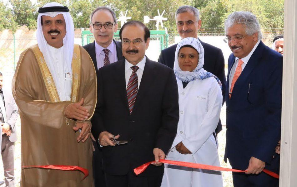 Renewable Energy Labs Opening Ceremony